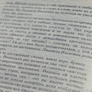 Libro impreso con una tinta